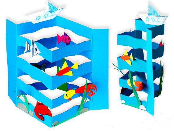 acuario-de-cartulina-1